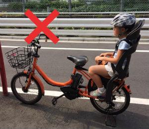 子どもを自転車から乗せたまま離れない!