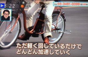 アシスト制限を超える電動自転車には注意しよう
