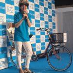 AIG 保険 セミナー 自転車安全利用コンサルタント 北方真起 大阪府 Sawako