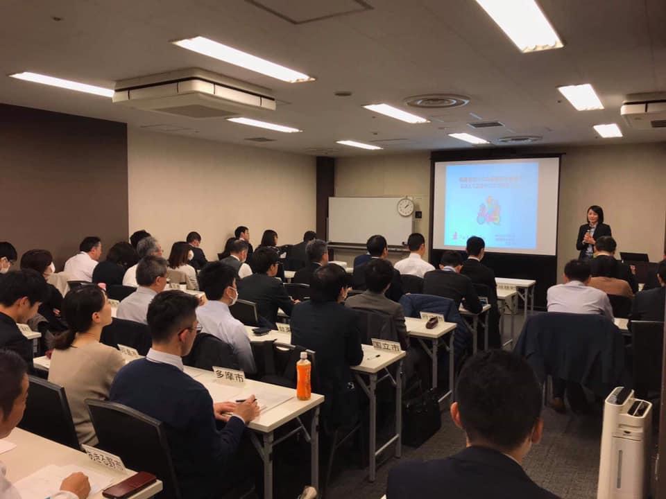東京都 自治体向け自転車安全利用啓発講演